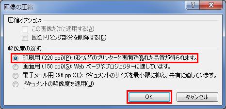 エクセル 2010 からのpdf作成方法 印刷ならスプリント Web入稿 全国