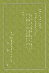 MO-TM-10605-IO-KK
