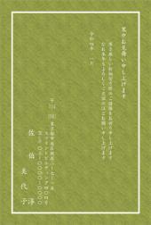 MO-TM-20705-IO-KK