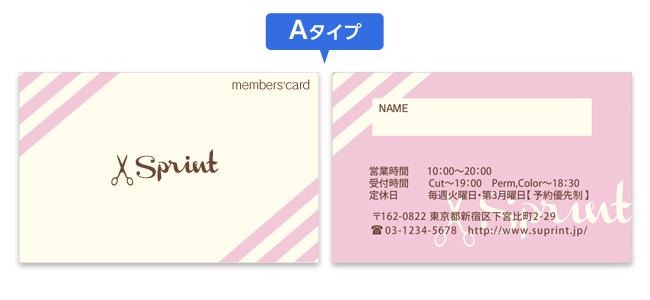 メンバーズ カード 作成